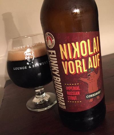 Funky Buddha Nikolai Vorlauf, look at the bear on the label