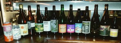 BeerNERDS Bottle Share