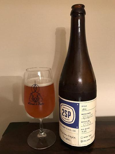 2SP Chardonnay Barrel Aged Tripel